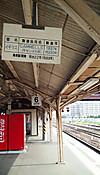Tosueki