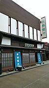 Hokurikubank